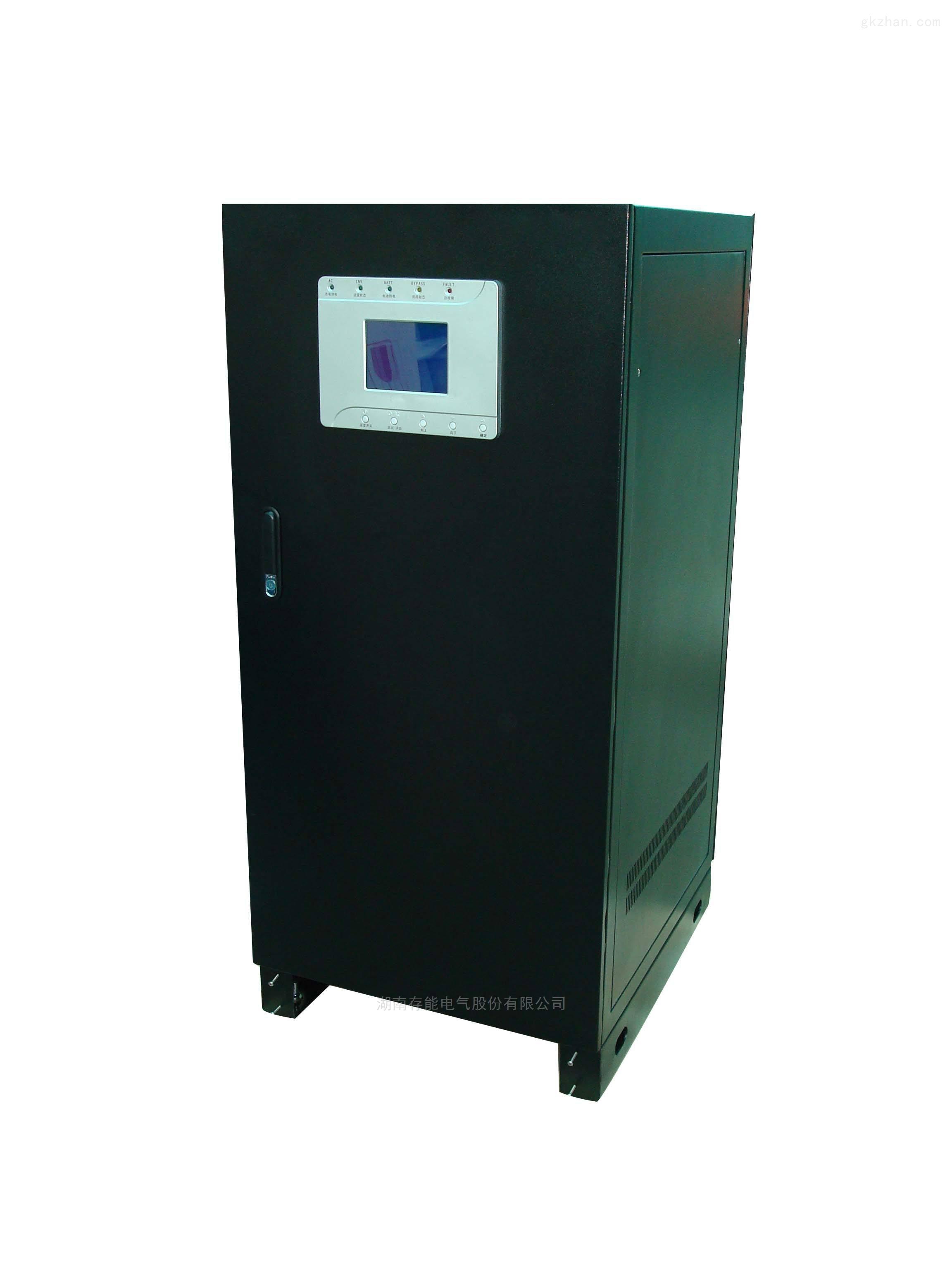 CCZ系列车载UPS电源(1-30KVA)