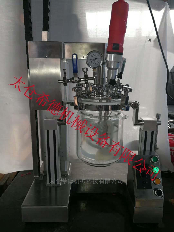 碳纳米管导电浆料高速分散机