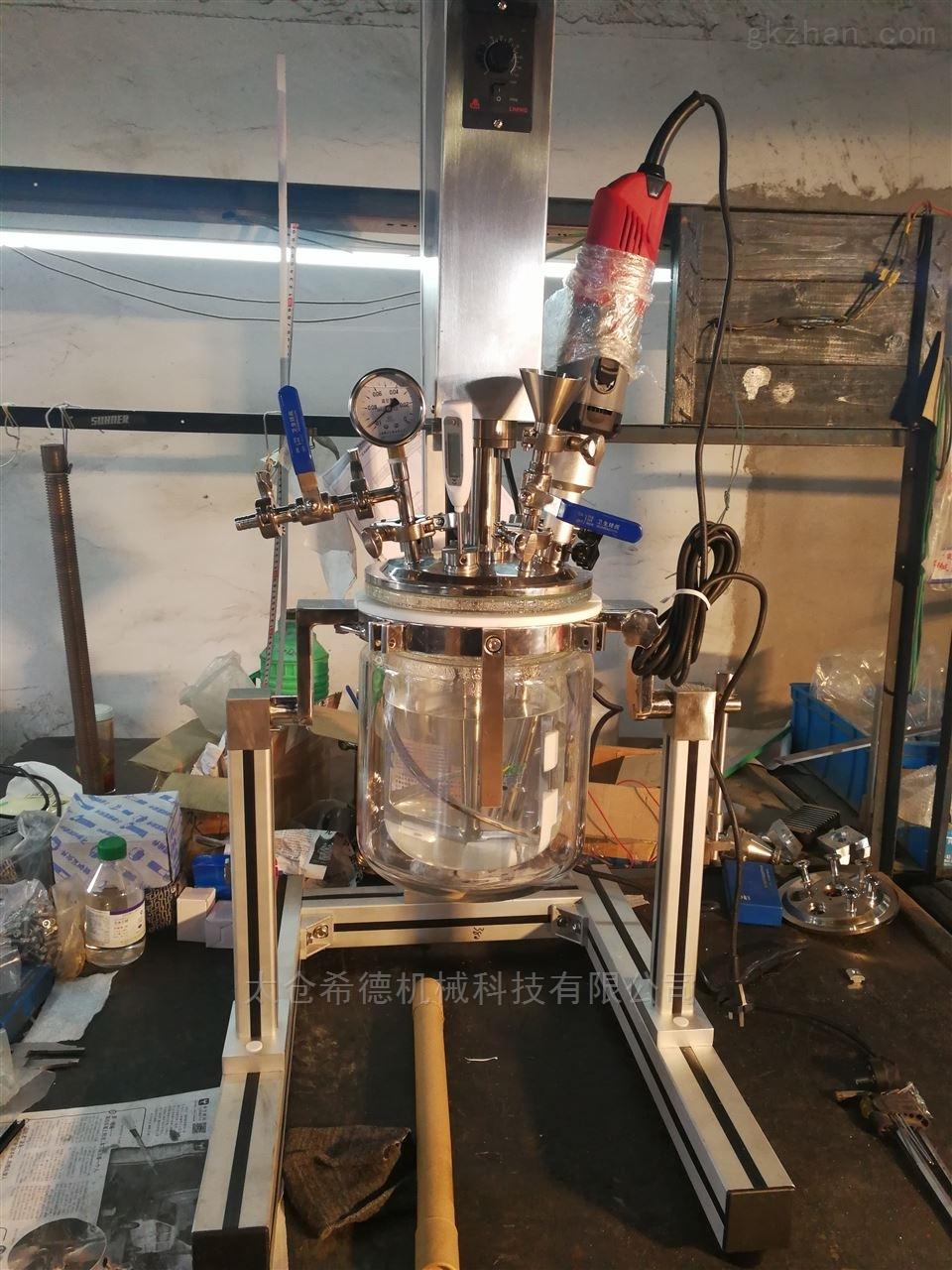 组织捣碎机 细胞匀浆机 高速破壁均质机