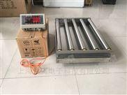 滚筒秤配双面显示仪表/滚筒电子秤定制