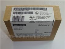 6ES75325HF000AB0西门子模块代理商