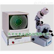 读数显微镜示教仪