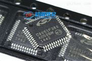 SILICON原装C8051F380-GQR  微控制器芯片