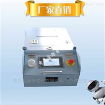 100kg单向潜伏式AGV搬运机器人/可定制