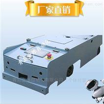 金烁800KG单向潜伏式AGV智能小车/可定制