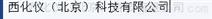 @潜水搅拌机 碳钢 含安装系统 型号:WU21-QJB2.2/8-320/3-740/C/S  库号