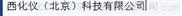 西化仪ZXJ供YMLV一体化振动变送器 型号:TR13-YMLV-V库号:M404725