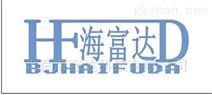 分体管道电磁流量计 型号:FOD1-FFM62S50BAPBOA40HIA000