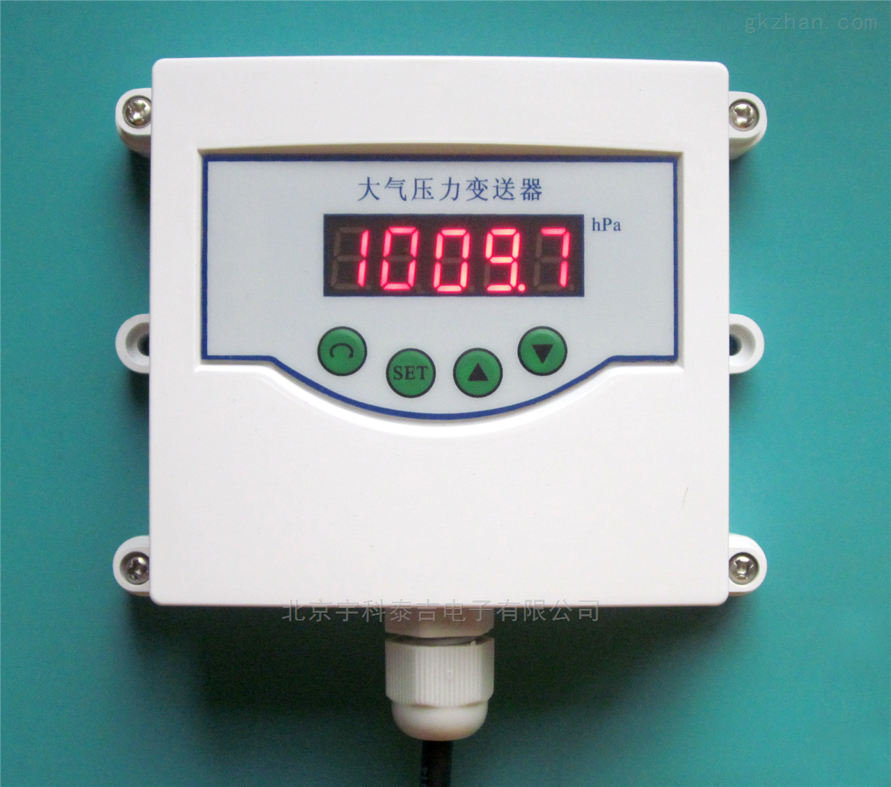 智能大气压压力计