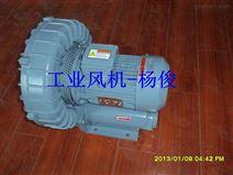饱和水蒸汽循环耐高温鼓风机