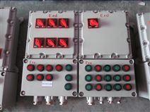 正压防爆控制箱,防爆电机控制柜厂家