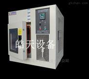 SME36L可靠性恒温恒湿试验箱