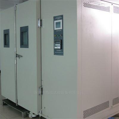大型步入式环境试验室
