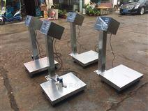 带报警二氧化碳自动充装称  自动灌装秤