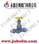J21B外螺纹氨用截止阀专业生产