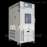 SMC-150XP-高低温交替试验箱 150L标准交替湿热试验机