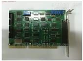 全新PCL-711B模拟量输入多功能卡