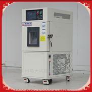 SMD150PF恒温恒定湿热试验箱专业生产