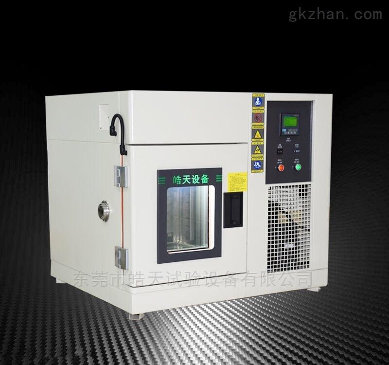 标准版-20℃桌上型恒温恒湿试验箱