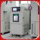 高低温交变湿热试验柜 现货可靠性测试设备