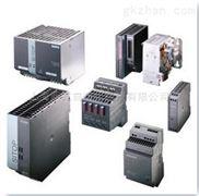 湖北省西门子代理商 SITOP电源 现货特价6EP1337-3BA00