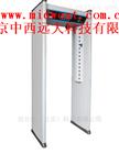 TZ08/CW-IIIA 供门框型/红外线体温监测仪智能型14个探头