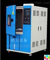 模拟环境试验箱供应商 认准东莞大品牌
