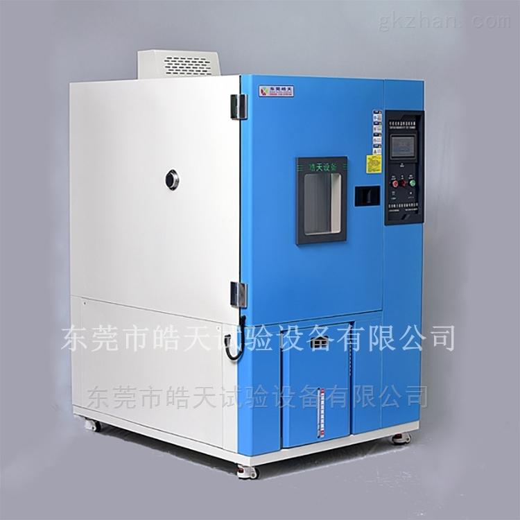 东莞恒温恒湿模拟环境试验箱供应商