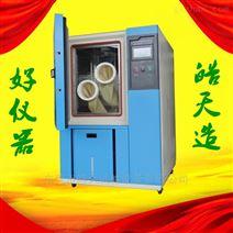 SM系列可调式环境设备 可编程高低温试验箱