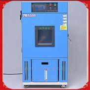 SMA-80PF-桌上型80L恒温恒湿试验箱/交变湿热机