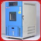 可靠性恒温恒湿试验箱 专业生产直销
