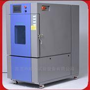 高低温试验箱 皓天智能温度循环测试机