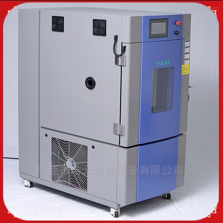 高精度恒温恒湿试验箱升级版仪器