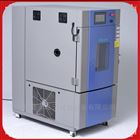 加温加湿循环仪表恒温恒湿试验机