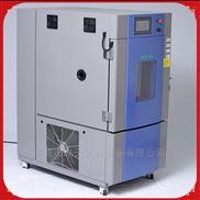 环境检测试验设备 恒温试验箱精装版