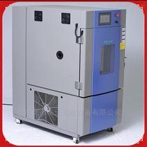 环境检测恒温试验箱精装版