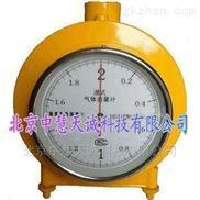 防腐型湿式气体流量计