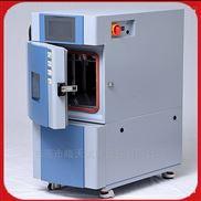 SME-22AF-按键式小型环境试验箱价格