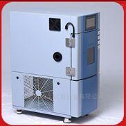 小型恒温恒湿机环境试验箱专业厂家定制