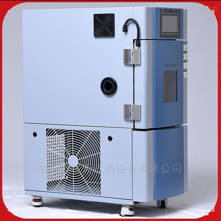 桌上型高配置调温调湿实验机批发价