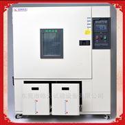 THA-800PF-800L高清高低温试验箱