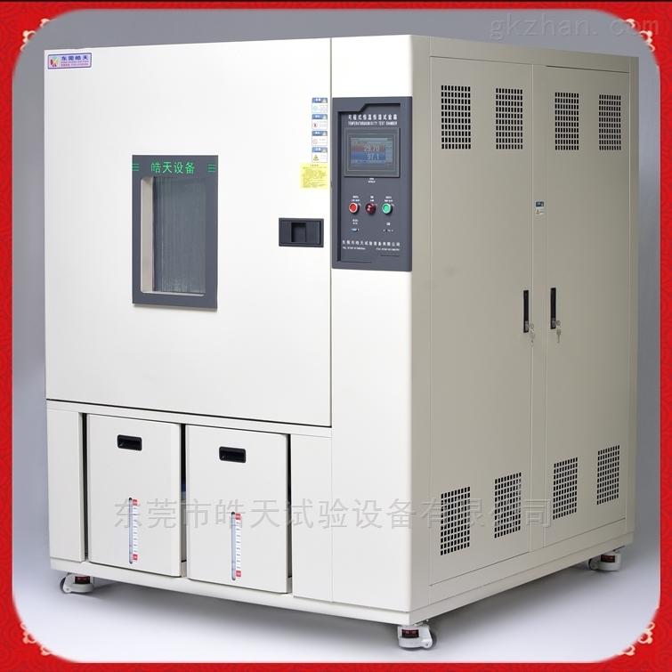大型高低温试验机-20~150℃指标