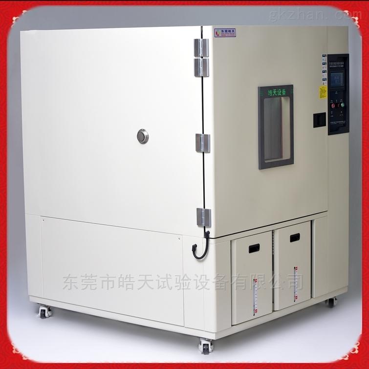 高低温交变湿热组合循环试验箱