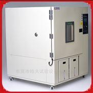 THD-800PF-高低温交变湿热机/步入式恒温恒湿房