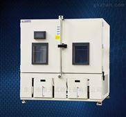 THE-800PF-大型高低温实验房/交变湿热环境试验机