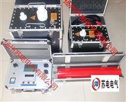 超低频高压发生器生产厂家直销