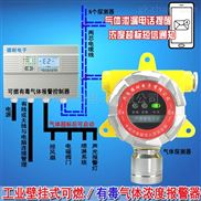 工业罐区一氧化碳气体报警器,点型可燃气体探测器怎么与消防主机联动