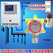 锅炉房可燃气体浓度报警器,气体探测仪器控制器能带几个探头