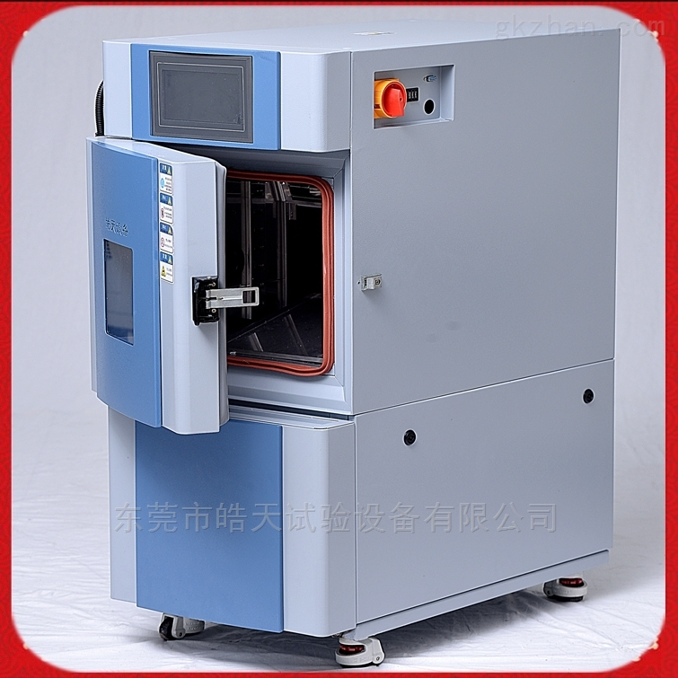 小型恒温恒湿机环境试验箱