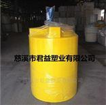 齐全龙岩水处理加药桶 1吨防腐塑料pe搅拌桶